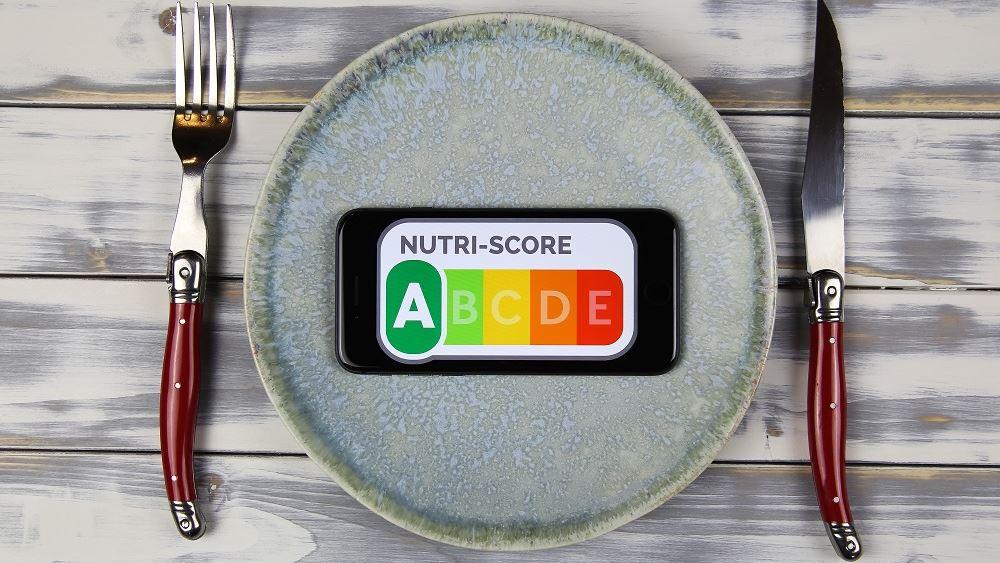 Συγκρότηση Συμβουλευτικής Ομάδας Εργασίας για το σύστημα Nutri-score των τροφίμων