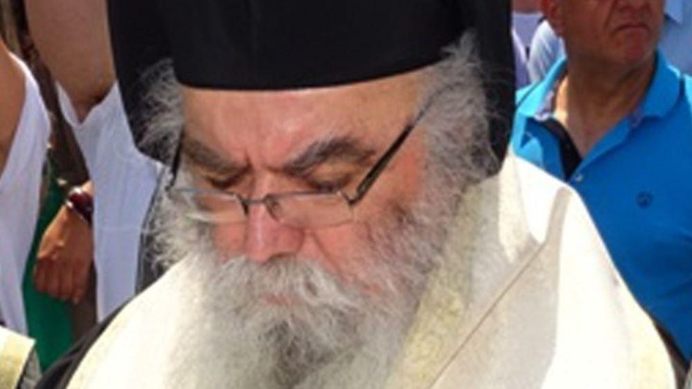 Πέθανε ο μητροπολίτης Καστοριάς Σεραφείμ που νοσηλευόταν για κορονοϊό