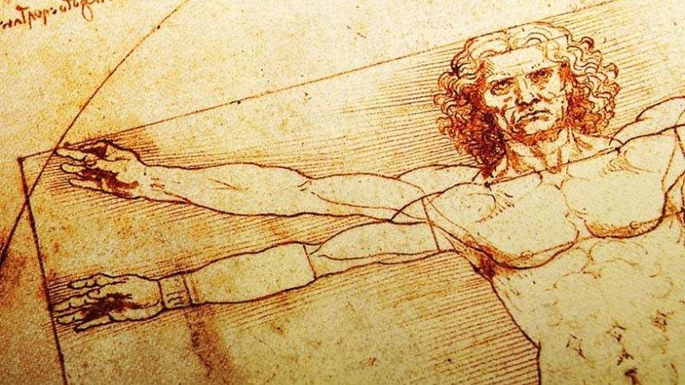 """Ιταλία: Ερευνητής υποστηρίζει πως ο πραγματικός Κώδικας Ντα Βίντσι βρίσκεται ουσιαστικά στον """"Άνθρωπο του Βιτρούβιου"""""""