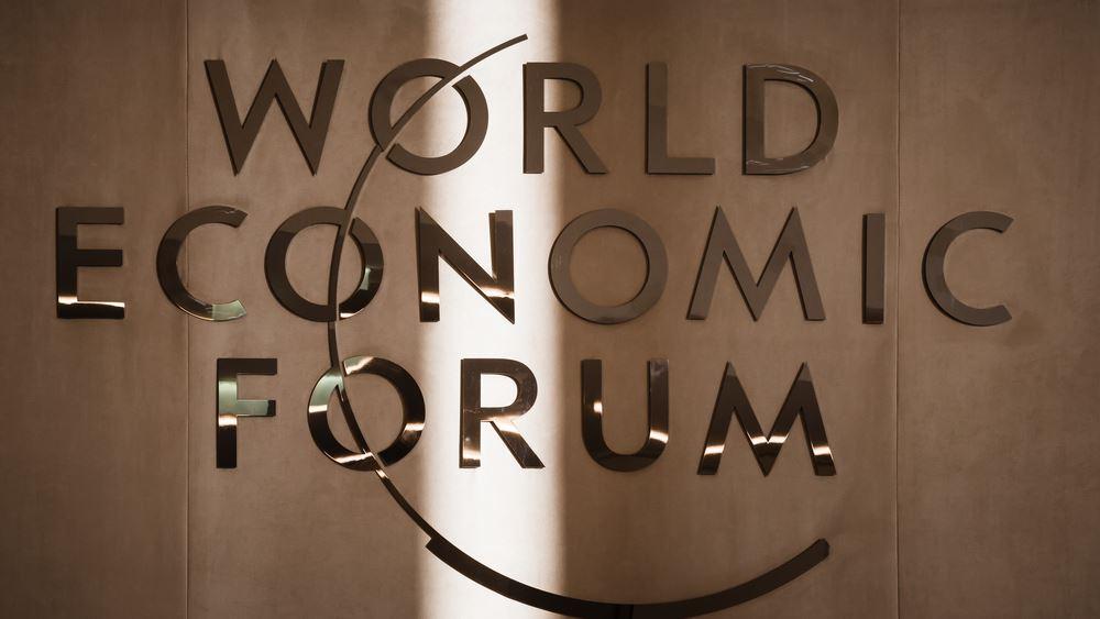 Θα λάβει τελικά επίσημη πρόσκληση η Ρωσία για το Νταβός