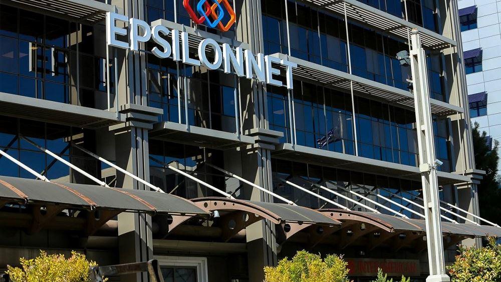 Epsilon Net: Αύξηση 133% στα καθαρά κέρδη το 2020