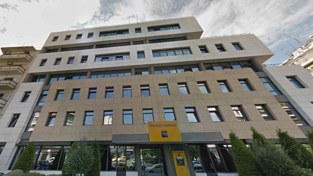 Τράπεζα Πειραιώς: Εκλογή του Β. Κουτεντάκη ως εκτελεστικού μέλους του Δ.Σ.