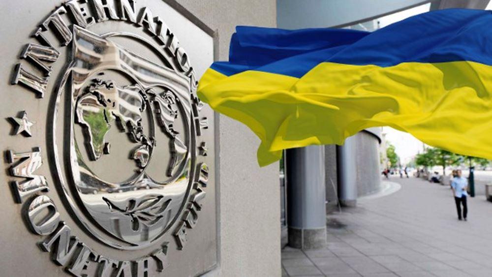 Ουκρανία: Συμφωνία με το ΔΝΤ για δάνειο 5,5 δισ. δολαρίων