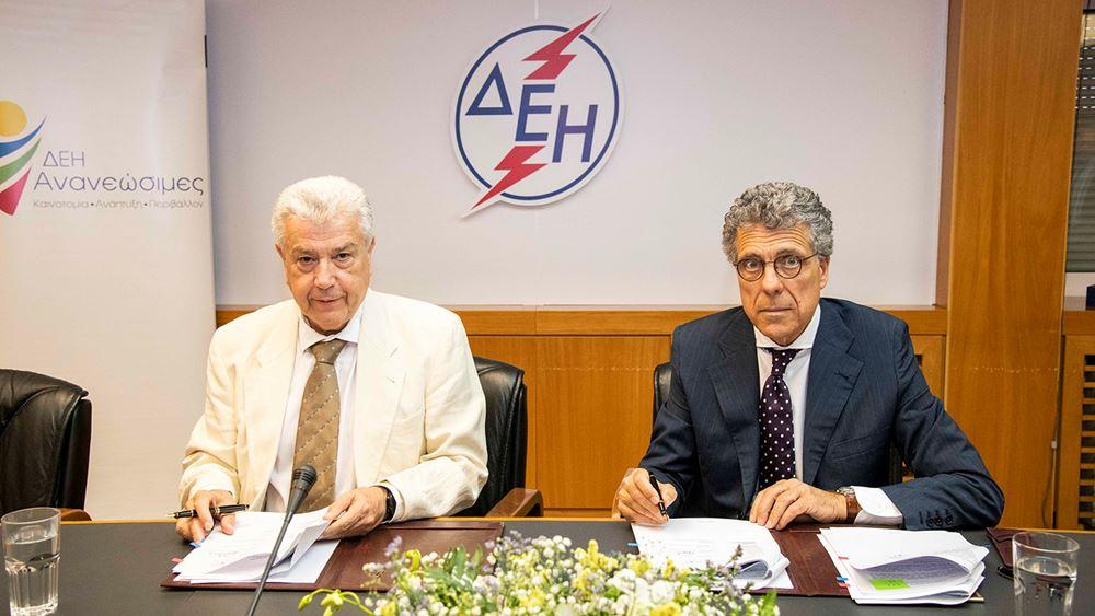 ΔΕΗ: Ολοκληρώθηκε η εξαγορά του 45% αιολικών πάρκων της Volterra
