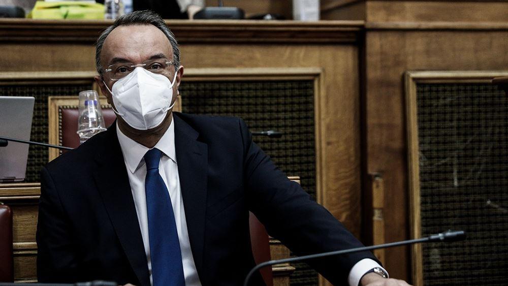 Στοιχεία για τον δανεισμό της χώρας λόγω πανδημίας και φυσικών καταστροφών, έδωσε ο Χρ. Σταϊκούρας