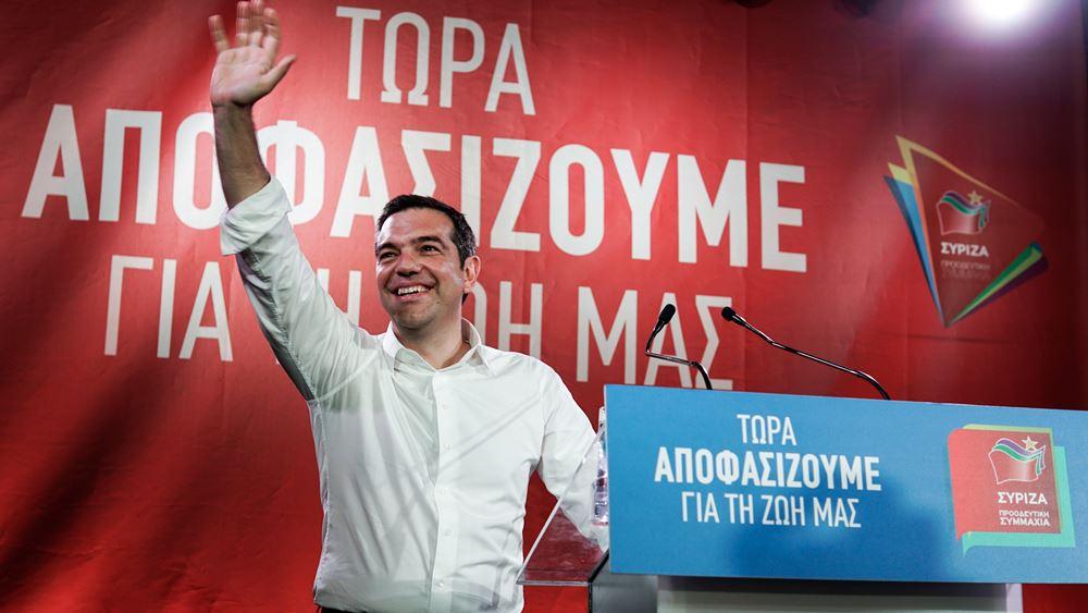 Ο Τσίπρας κατηγορεί τη ΝΔ για... μικροπολιτική στάση στα εθνικά!