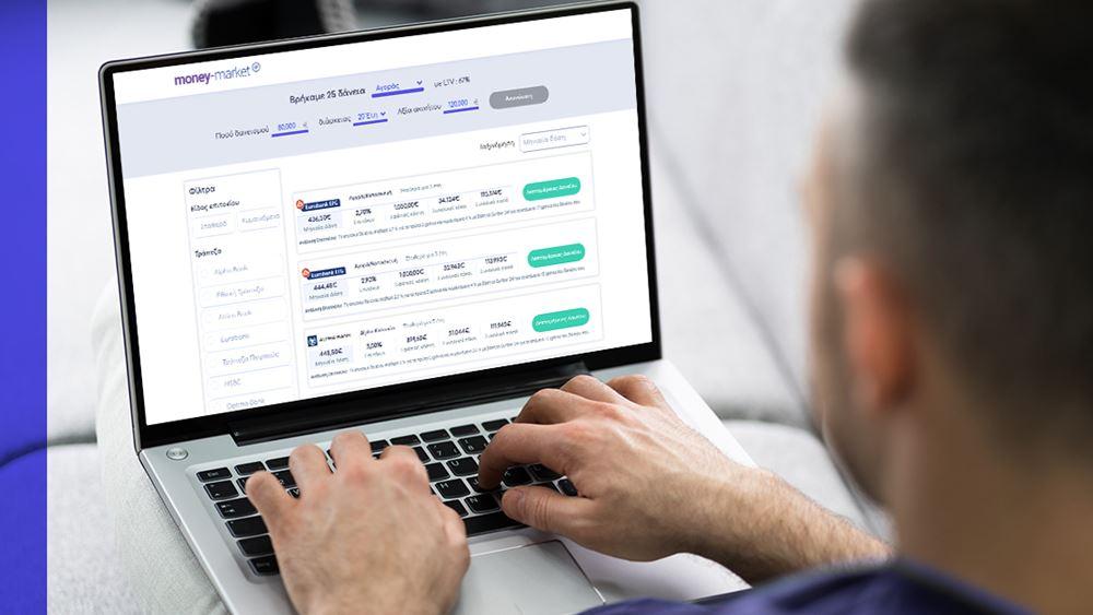 Μoney-market.gr: Στεγαστικό δάνειο πιο εύκολα από ποτέ