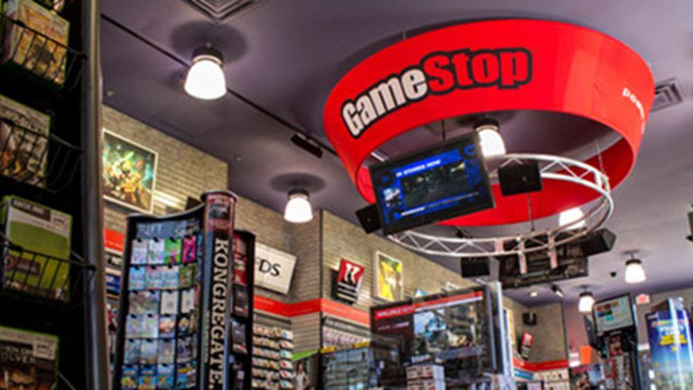 GameStop: Ανεστάλη η διαπραγμάτευση της μετοχής -Trolls καταστρέφουν hedge fund