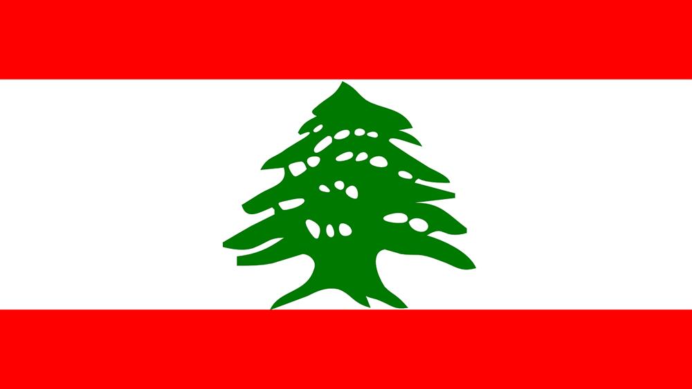 Λίβανος: Βίαια επεισόδια για δεύτερη συνεχόμενη νύχτα στη Βηρυτό