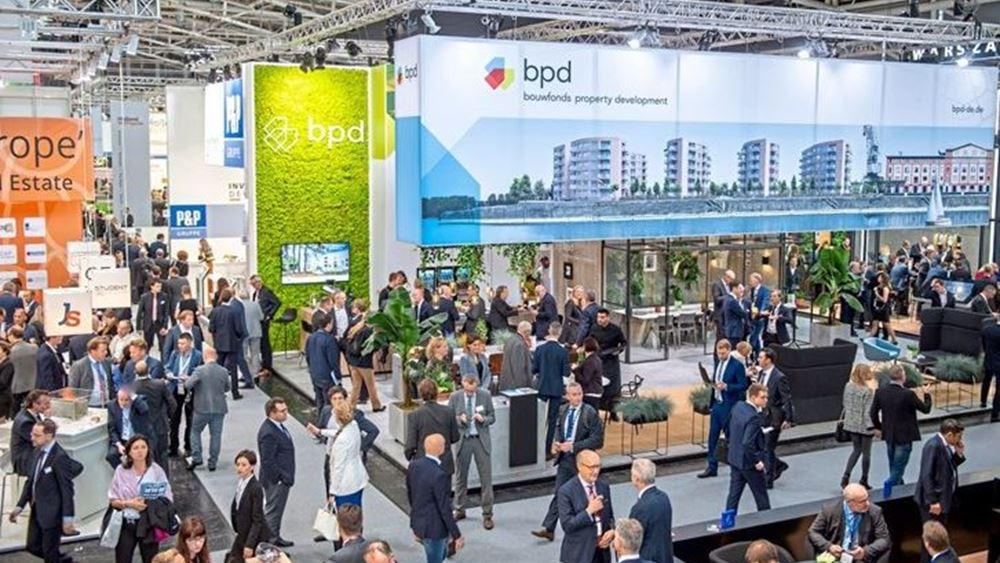 Hybrid format και νέα ημερομηνία διοργάνωσης της EXPO REAL του Μονάχου για Ακίνητα και Επενδύσεις