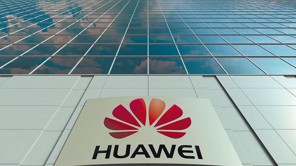 Κατά 23,3% αυξήθηκαν τα έσοδα α΄ εξαμήνου της Huawei