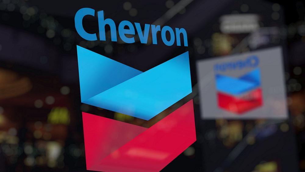 Chevron: Τριπλασιάζει τις επενδύσεις για χαμηλές ανθρακούχες εκπομπές