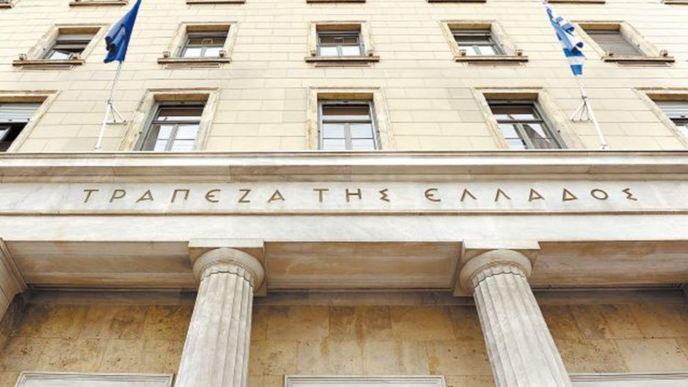 Παρατείνεται η προθεσμία για την μεταφορά των διαθεσίμων των φορέων του Δημοσίου στην ΤτΕ