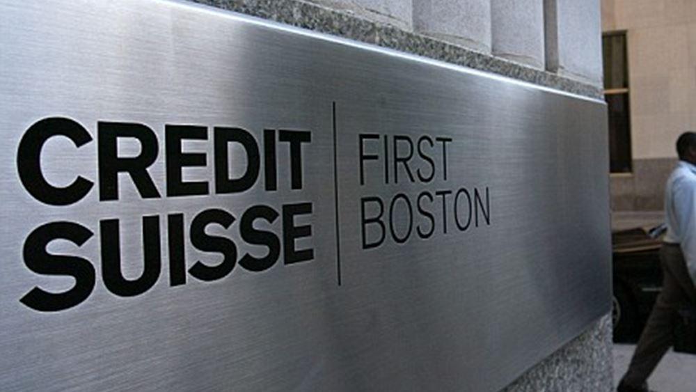 Credit Suisse: Υπερδιπλασιάστηκαν τα κέρδη το γ΄ τρίμηνο