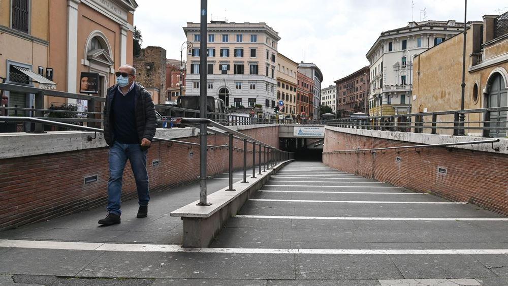 Ιταλία: Έκρηξη σε πολυκατοικία στη Ρώμη- Τρεις τραυματίες