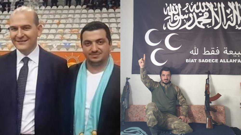 Τζιχαντιστής που έκοβε κεφάλια στη Συρία, μπήκε στο κόμμα του Ερντογάν και απειλεί δημοσιογράφο