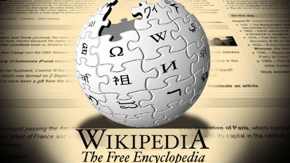 Πρόσκληση στους ομογενείς να βοηθήσουν στον εμπλουτισμό της ελληνικής Wikipedia