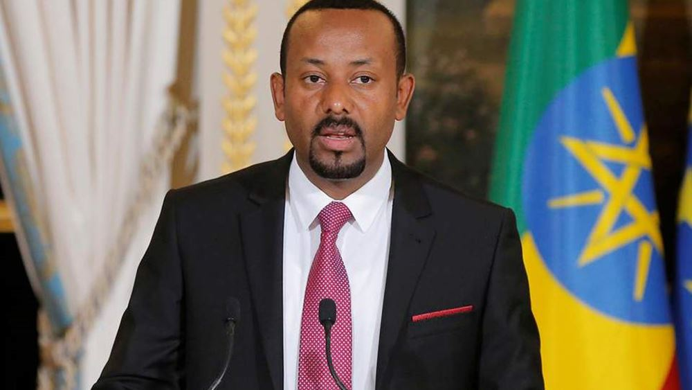 To Νόμπελ Ειρήνης 2019 στον Αιθίοπα πρωθυπουργό Άμπι Άχμεντ