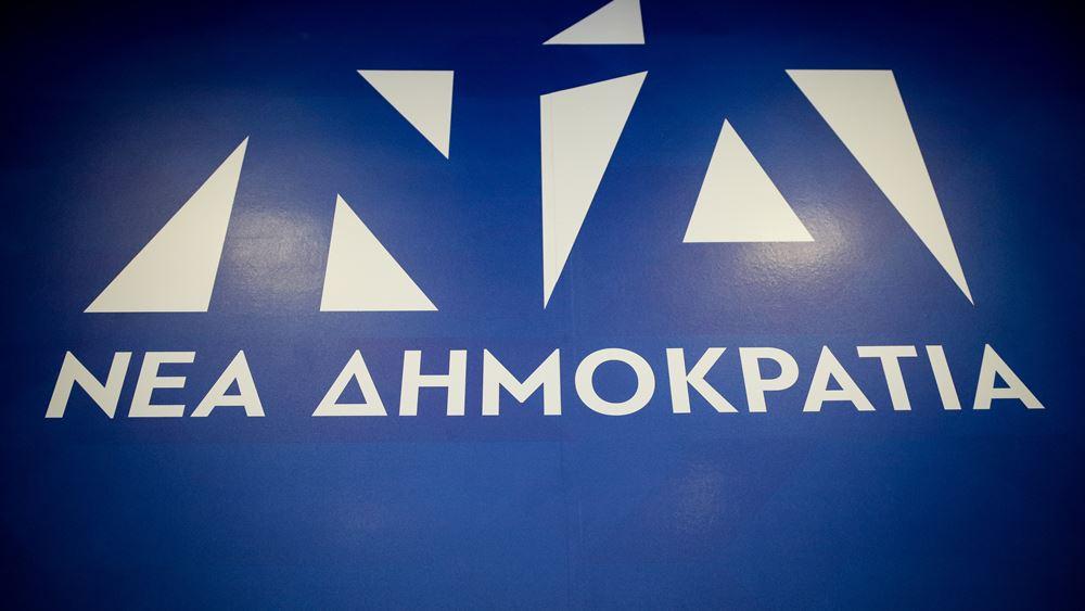 ΝΔ: Τα ψέματα του Αλ. Τσίπρα για τη σύλληψη Ξηρού