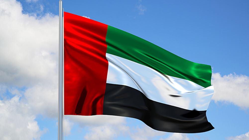 ΗΑΕ: Απαγόρευση εισόδου για ταξιδιώτες από Ινδονησία και Αφγανιστάν λόγω κορονοϊού