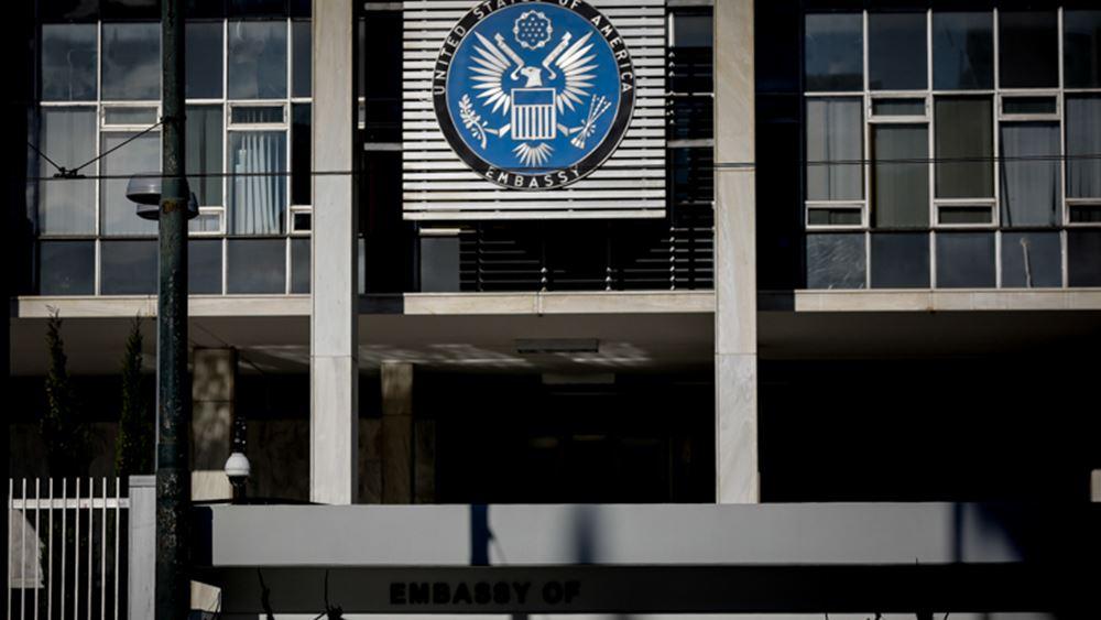 Η Πρεσβεία των ΗΠΑ καταδικάζει τον βανδαλισμό στο Εβραϊκό νεκροταφείο