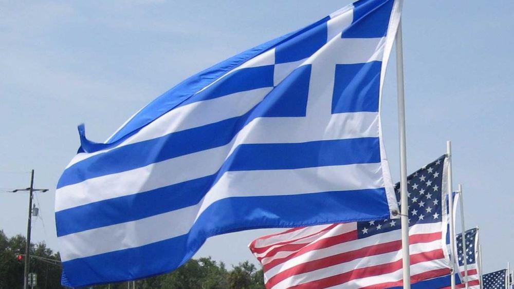 Με τον αέρα της συμφωνίας του Eurogroup το Greek Investment Roadshow στις ΗΠΑ