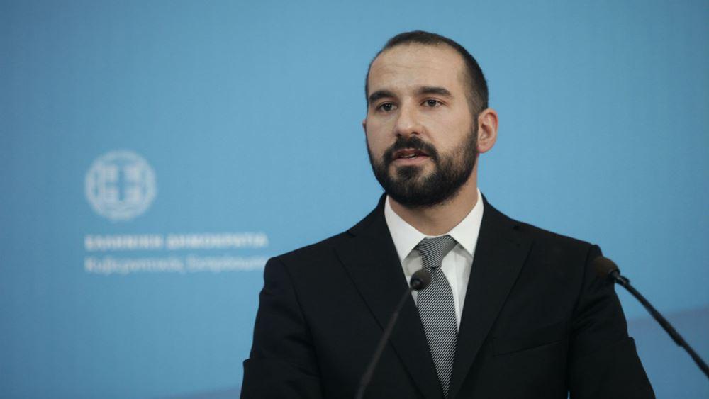 Tζανακόπουλος: Θα δηλωθεί με καθαρότητα η θέση της ελληνικής κυβέρνησης