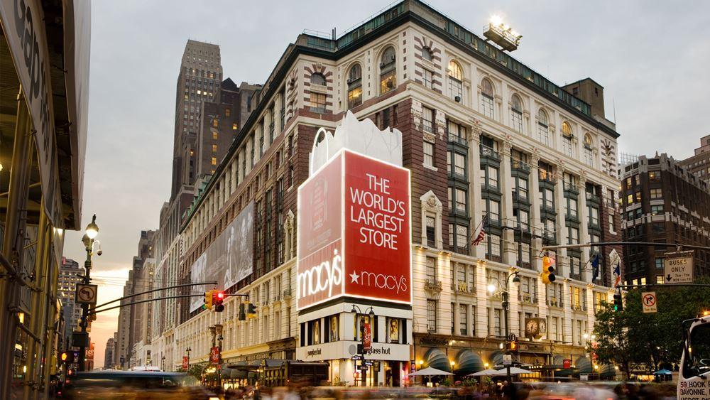 Macy's: Βουτιά 12% για τη μετοχή μετά τα απογοητευτικά μεγέθη τριμήνου