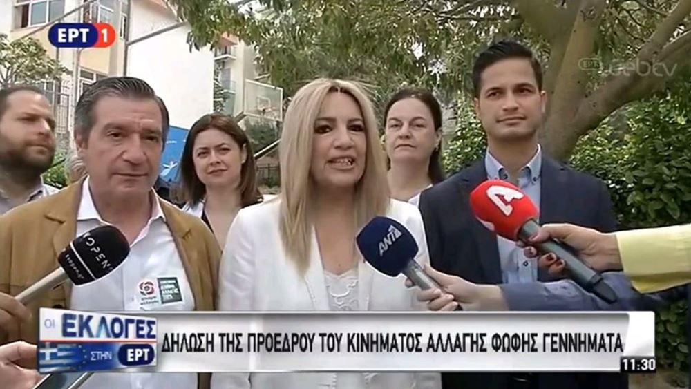 Φ.Γεννηματά: Σήμερα, οι πολίτες με την ψήφο τους αλλάζουν σελίδα στην Ευρώπη και στην Ελλάδα