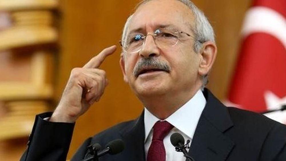 """Ο Κιλιντσάρογλου αμφισβητεί Ερντογάν με """"συνέδριο για τη δικαιοσύνη"""""""