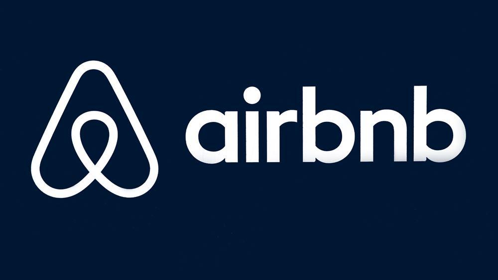 Airbnb: Αναστέλλει τις κρατήσεις της στο Πεκίνο λόγω κοροναϊού