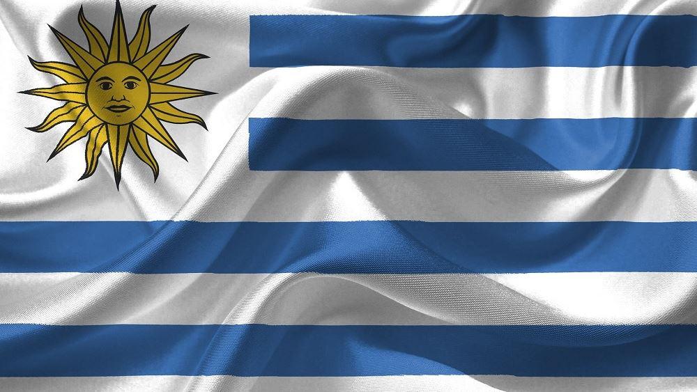 Η Ουρουγουάη άρχισε την εκστρατεία εμβολιασμού