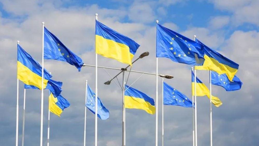 Σύνοδος Ουκρανίας- ΕΕ: Το ζήτημα του φυσικού αερίου αναμένεται να κυριαρχήσει στη σημερινή 23η σύνοδο