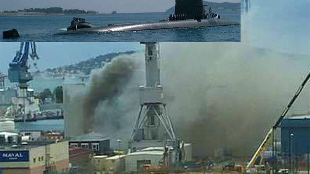 Γαλλία: Κατασβέστηκε η φωτιά σε πυρηνοκίνητο υποβρύχιο στη ναυτική βάση της Τουλόν