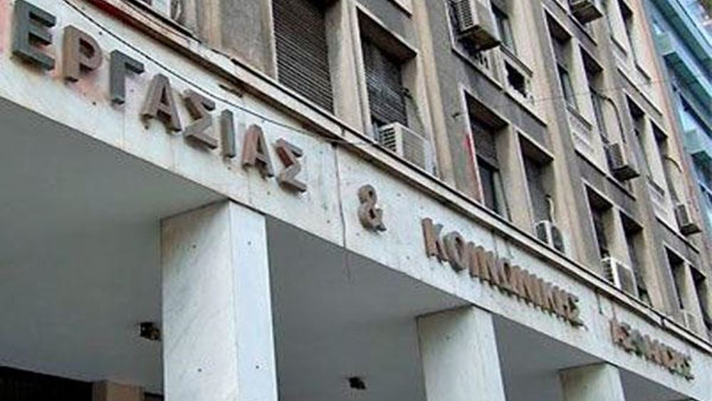 Υπουργείο Εργασίας: Υποβολή 10.000 αιτήσεων μη μισθωτών για υπαγωγή στη νέα ρύθμιση προς τα ασφαλιστικά ταμεία