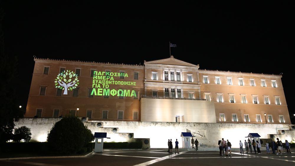 """Η Βουλή """"φορά"""" την πράσινη κορδέλα για την Παγκόσμια Ημέρα Ευαισθητοποίησης για το Λέμφωμα"""
