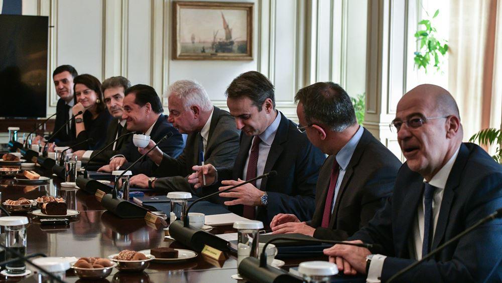 Εθνικό σχέδιο κυβερνητικής πολιτικής και 5 νομοσχέδια στο Υπουργικό Συμβούλιο