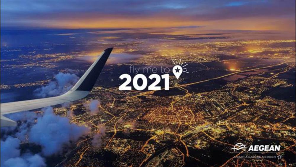 Aegean Airlines: Στα €44,5 εκατ. μειώθηκαν οι ζημίες το α' τρίμηνο του 2021