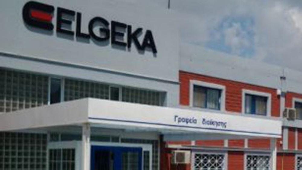 ΕΛΓΕΚΑ: Έγκριση ΓΣ για ΑΜΚ κατά 6,9 εκατ. ευρώ