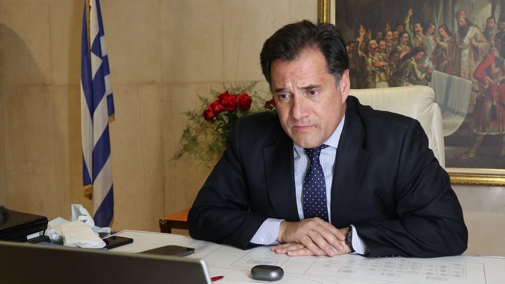 Τηλεδιασκέψεις Γεωργιάδη με ΕΒΕΑ και ΓΣΕΒΕΕ για το περαιτέρω άνοιγμα της αγοράς