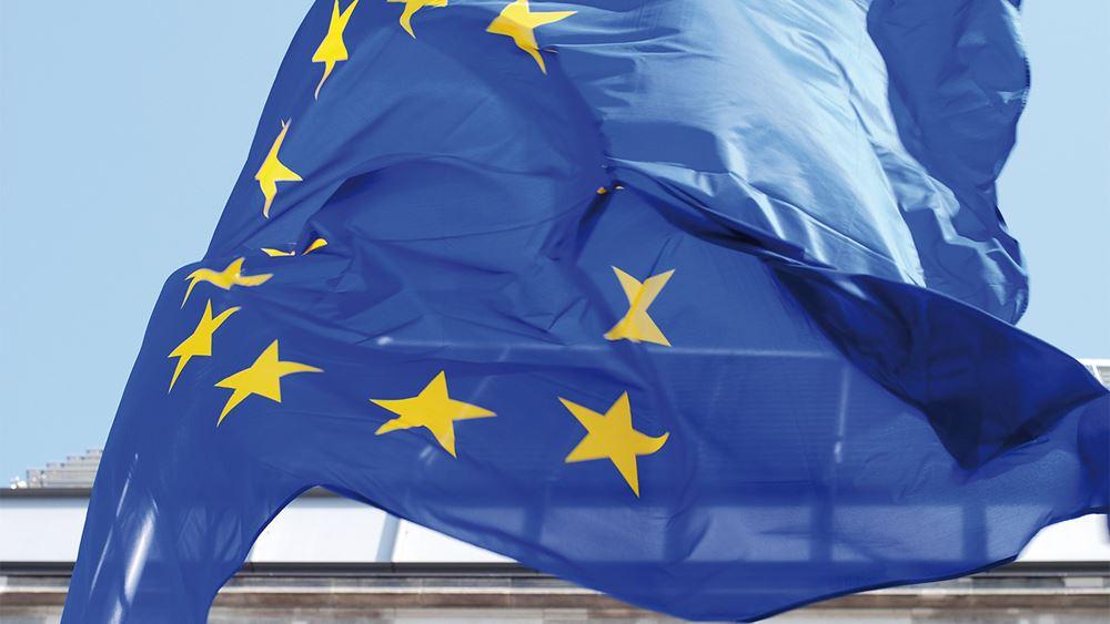 Η ίδρυση μιας κυρίαρχης Ευρώπης