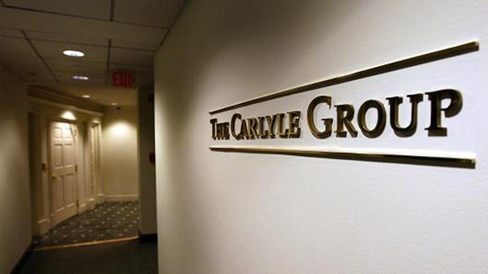 Στα κέρδη επέστρεψε η Carlyle Group στο δ΄ τρίμηνο