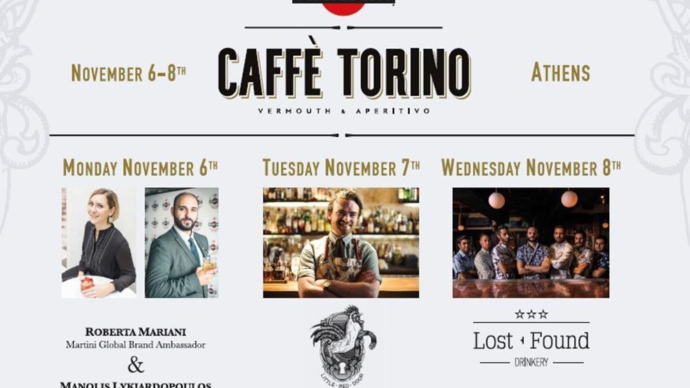 To Caffè Torino by Martini στην Αθήνα!