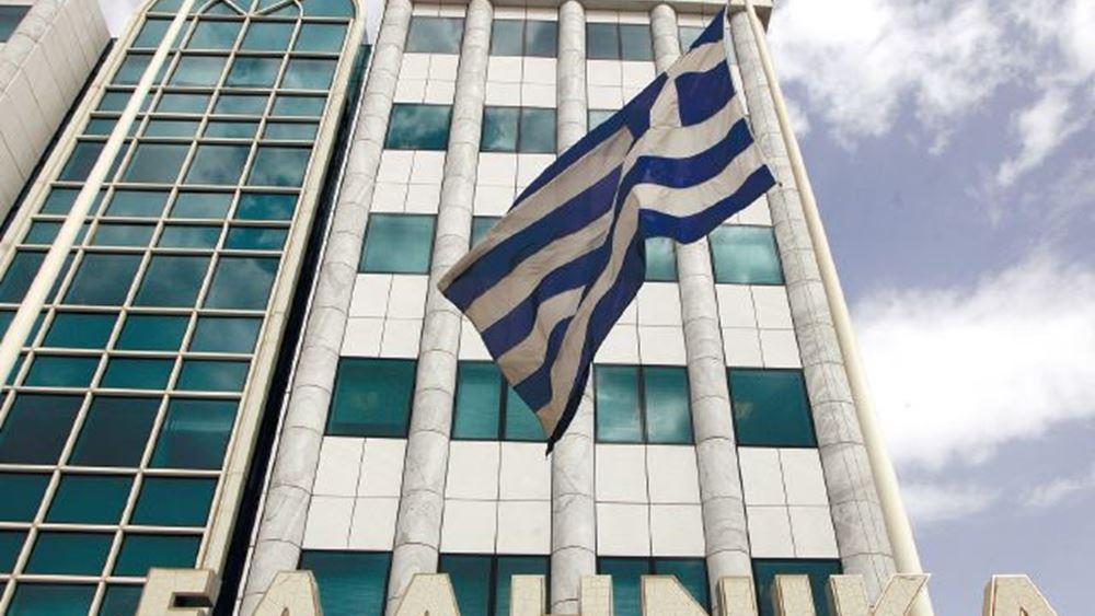 Κλυδωνίζεται από τον… κοροναϊό και το Χρηματιστήριο Αθηνών