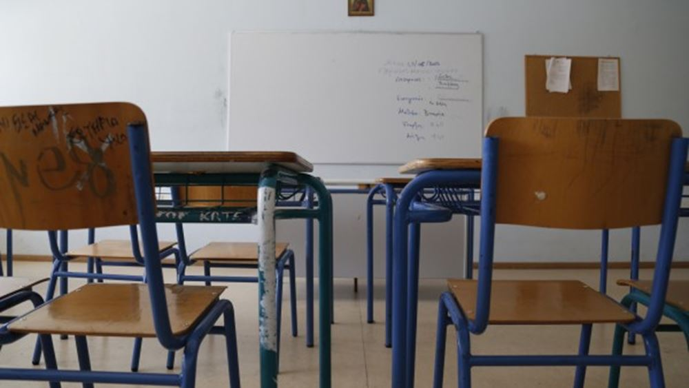 Υπ. Παιδείας: Έως αύριο Πέμπτη οι δηλώσεις προτίμησης των αναπληρωτών