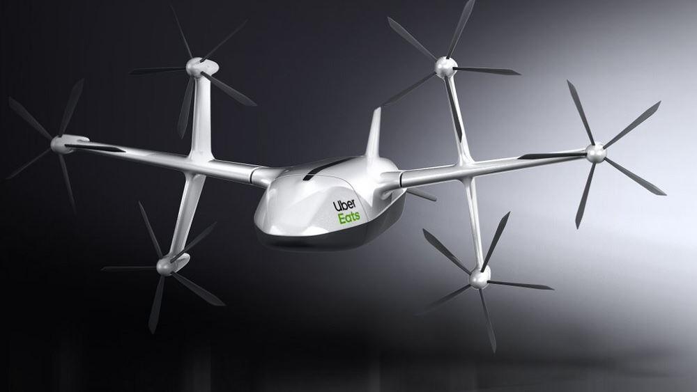 Η Uber αποκαλύπτει το νέο της drone για την υπηρεσία διανομής φαγητού