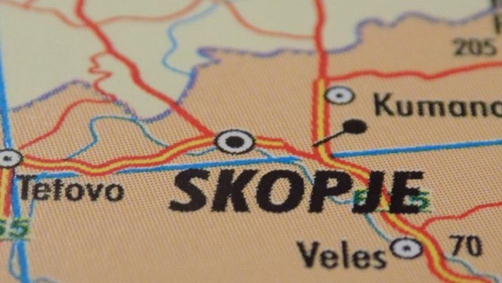 Βόρεια Μακεδονία: Στις 5 ή στις 12 Ιουλίου, η διεξαγωγή των βουλευτικών εκλογών στη χώρα