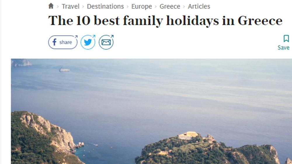 The Telegraph: Ιδανικός προορισμός για οικογένειες η Ελλάδα