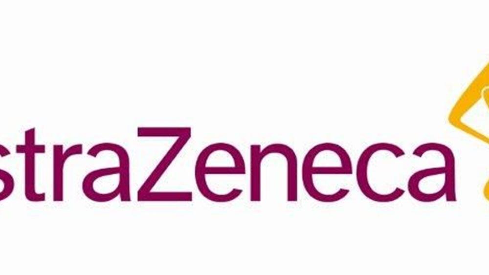 AstraZeneca: Η Ουάσινγκτον επενδύει σε μια θεραπεία κατά του κορονοϊού