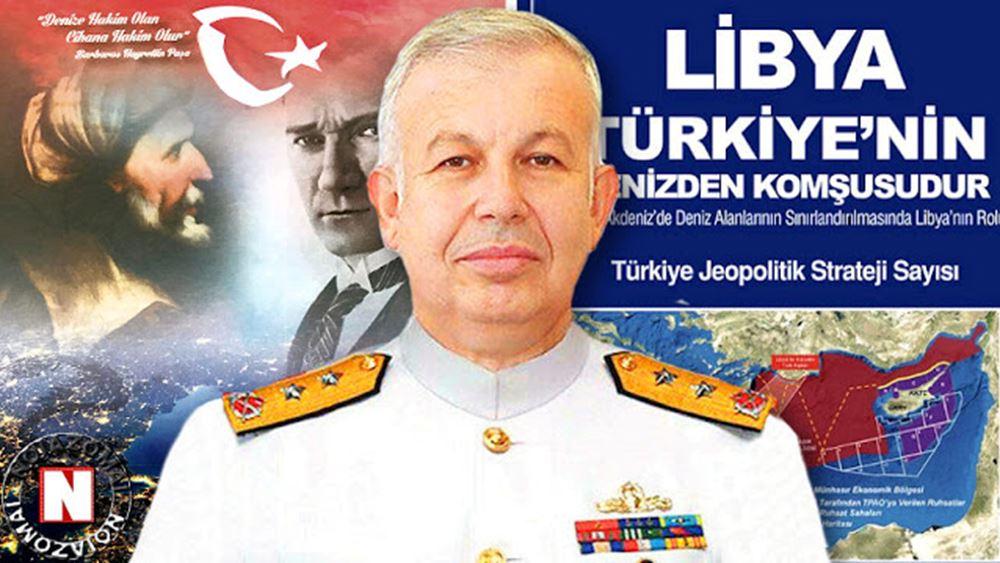 """Ο Ερντογάν καθαίρεσε τον """"πατέρα"""" της """"Γαλάζιας Πατρίδας"""""""